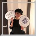 平山美香さん