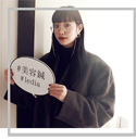 北澤舞悠さん